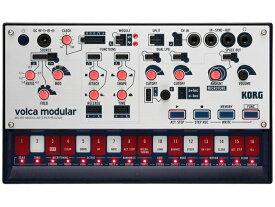 【即納可能】KORG volca modular(新品)【送料無料】