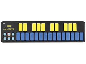 【即納可能】KORG nanoKEY2 BLYL ブルー&イエロー(新品)【送料無料】