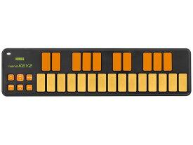 【即納可能】KORG nanoKEY2 ORGR オレンジ&グリーン(新品)【送料無料】