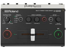 【即納可能】Roland V-02HD ビデオ・スイッチャー(新品)【送料無料】