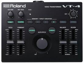 【即納可能】Roland Voice Transformer VT-4(新品)【送料無料】