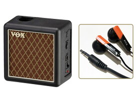 【即納可能】VOX amPlug2 Cabinet AP2-CAB + VOXロゴ入りイヤホンセット(新品)【送料無料】