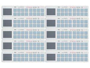 【まとめ買い】KORG nanoPAD2 WH ホワイト 10個セット(新品)【送料無料】