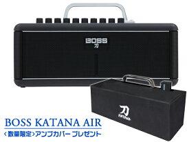 【数量限定アンプカバー付き/即納可能】BOSS KATANA-AIR[KTN-AIR](新品)【送料無料】