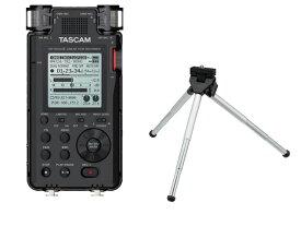【即納可能】TASCAM DR-100MKIII[DR-100mk3] + ミニ三脚 セット 業務用 ステレオリニアPCMレコーダー(新品)【送料無料】