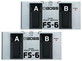 【まとめ買い】BOSS FS-6 2個セット(新品)【送料無料】