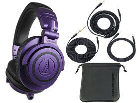 audio-technica ATH-M50x PB(新品)【送料無料】
