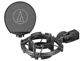 【即納可能】audio-technica AT8458a + AT-PF2 セット(新品)【送料無料】
