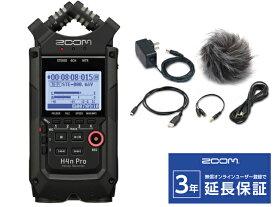 【即納可能】ZOOM H4n Pro / BLK All Black Edition + APH-4n Pro セット ハンディレコーダー(新品)【送料無料】
