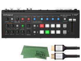 【即納可能】Roland V-1HD+/RCC-3-HDMI/マークスミュージック オリジナルクロス セット(新品)【送料無料】