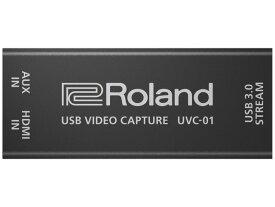 【即納可能】Roland UVC-01(新品)【送料無料】