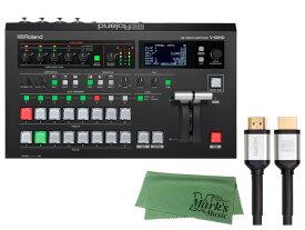 【即納可能】Roland V-60HD + RCC-3-HDMI + マークスミュージック オリジナルクロス セット(新品)【送料無料】