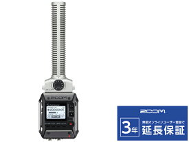 【即納可能】ZOOM F1-SP ショットガンタイプ(新品)【送料無料】