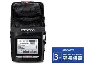 【即納可能】ZOOM H2n(新品)【送料無料】