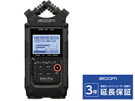 【即納可能】ZOOM H4n Pro / BLK All Black Edition(新品)【送料無料】