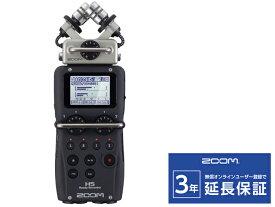 【即納可能】ZOOM H5(新品)【送料無料】