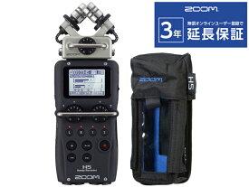 【即納可能】ZOOM H5 + プロアクティブケース PCH-5 セット(新品)【送料無料】