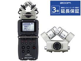 【即納可能】ZOOM H5 + XYH-6 セット(新品)【送料無料】