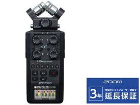 【即納可能】ZOOM H6 BLACK ポータブルレコーダー(新品)【送料無料】