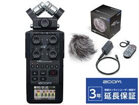 【即納可能】ZOOM H6 BLACK + APH-6 セット ポータブルレコーダー(新品)【送料無料】