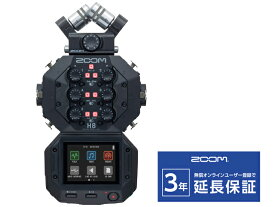 ZOOM H8(新品)【送料無料】