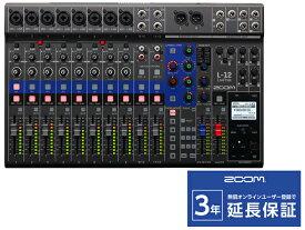 【即納可能】ZOOM LIVETRAK L-12(新品)【送料無料】