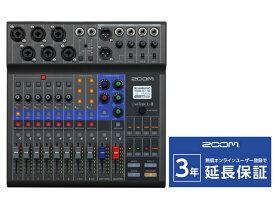 【即納可能】ZOOM LIVETRAK L-8 8チャンネル ライブミキサー レコーダー(新品)【送料無料】