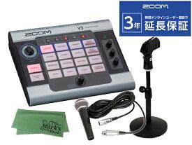 【即納可能】ZOOM V3 マイク+スタンドセット(新品)【送料無料】