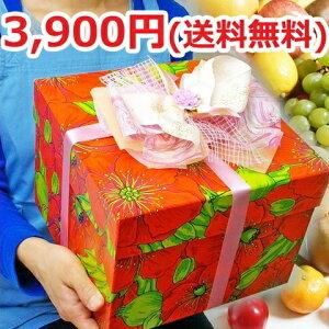 [送料無料][あす楽][3,900円]オリジナルボックスフルーツセット(ポピー)(メロンなし)[お誕生日][お見舞][プレゼント][記念][送迎会][母の日][退職祝][お祝い][お礼][返礼品]【楽ギフ_包装選択】【