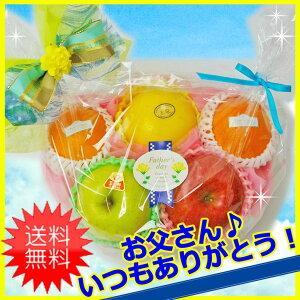 [父の日限定ギフト]Petite(ペティート)おまかせアレンジ盛り合せ[プレゼント][果物][fruits gift][プレゼント][おすすめ][発送][売れ筋][人気]【楽ギフ_包装選択】【楽ギフ_のし】【楽ギフ_のし宛書
