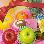 フルーツセットおまかせアレンジ【3000円】