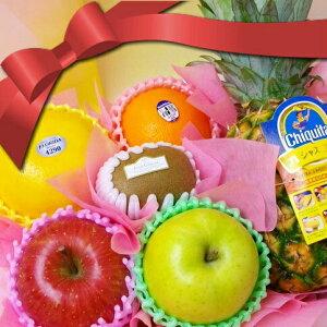 あす楽!まごころフルーツセット大切な方への贈り物。 [お誕生日][バレンタイン][ホワイトデー][母の日][お返し][御供][果物ギフト][御祝][内祝][御見舞][プレゼント]【楽ギフ_包装選択】【楽ギ
