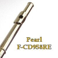 フルートパールFCD958R