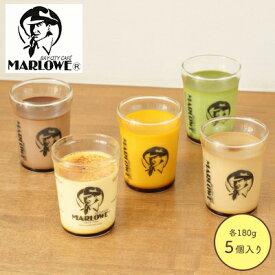 マーロウの【おすすめプリン5個セット】ビーカー入手作り焼きプリン