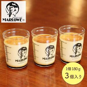 北海道 フレッシュクリームプリン(3個セット)《一番人気》 マーロウギフト