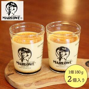 北海道 フレッシュクリームプリン(2個セット)《一番人気》マーロウギフト