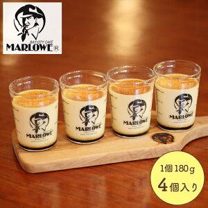 北海道 フレッシュクリームプリン(4個セット)《一番人気》 マーロウギフト