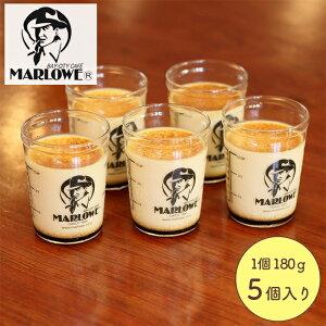 北海道 フレッシュクリームプリン(5個セット) 《一番人気》 マーロウギフト