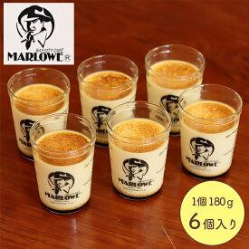 北海道 フレッシュクリームプリン(6個セット)《一番人気》  マーロウギフト