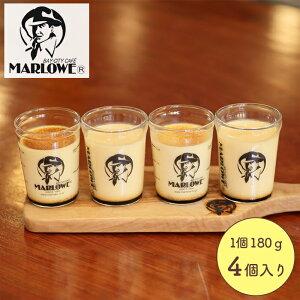 カスタード&北海道フレッシュクリーム 4個セット マーロウ ビーカー入り手作り焼きプリン プリン