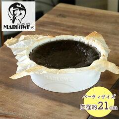 北海道バスクチーズケーキ