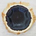 【北海道バスクチーズケーキ】おとり寄せ スイーツ ギフト プレゼント 洋菓子 プリン 御礼 内祝