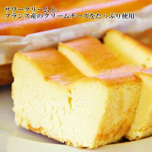 マーロウのチーズケーキはサワークリームと、フランス産のクリームチーズをたっぷり使用しています。