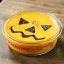 ハロウィンパーティーかぼちゃプリンスイーツ ギフト プリン ハロウィン おばけかぼちゃ パーティー 大人数