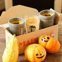 マロウィン陶器セットスイーツ ギフト プリン ハロウィン おばけ かぼちゃ パーティー