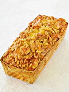 くるみのパウンドケーキ マーロウのパウンドケーキ