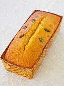 【王様のパウンドケーキ】アーモンドプードル グルテンフリー スイーツ ギフト プレゼント 洋菓子 プリン 御礼 内祝