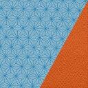 ポリエステル一越織風呂敷両面柄 尺三巾(約48×48cm)麻の葉(ブルー)/ちりめん(朱)
