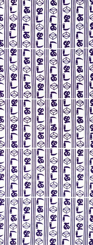 [戸田屋商店]手ぬぐい 鎌ゐ枡手ぬぐい(手拭い)・風呂敷(ふろしき)・扇子専門店