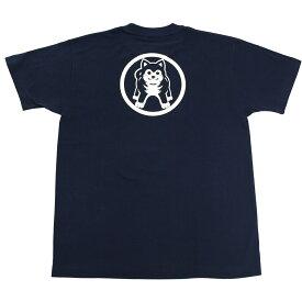 麿紋 maromon 半袖 Tシャツ 柴犬 紺 XS S M L バックプリント 日本製 ( 麿 紋 30代 40代 50代 tシャツ メンズ レディース 婦人 和 和柄 粋 祭り かっこいい 日本 海外 綿100% 厚手 ヘビー オーバーサイズ キャンプ 父 )